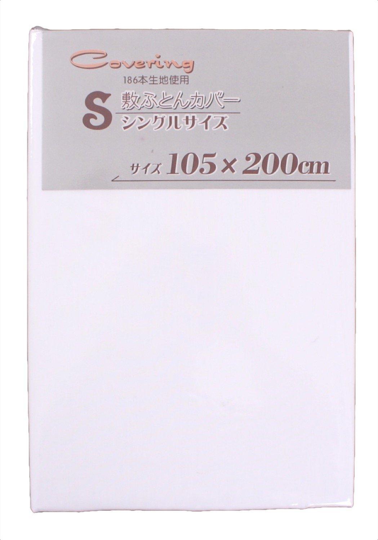 mo-goods Giường màu trắng 105 × 200 cm - molypden - whrc s
