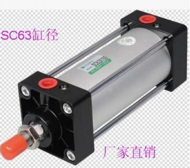 SC Standard cylinder nhôm hình vuông lanh loại 63X100X150X200 SC63X700 que xi lanh