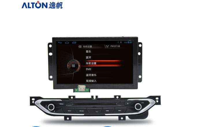 Tích hợp hệ thống điều khiển DVD Dật buồm chuyên dụng Android truyền GS4GS5GA6GA3S tốc bo Mitsubishi
