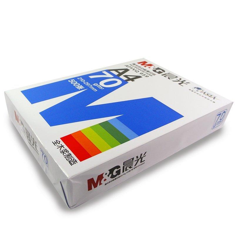 M&G    Ánh nắng ban mai A4 in bản sao giấy 70g thuần bột giấy 500 tờ 1 gói