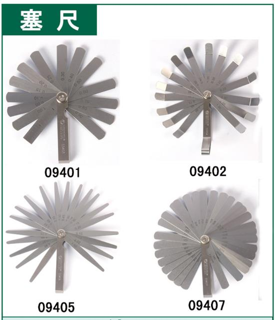 (SATA) thước kẹp công Mỹ dày mét khoảng cách mét cắm thước kẹp nêm dụng cụ đo khoảng cách thước đo đ