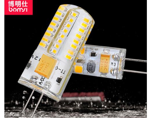 Marcus LED G4 áp thấp 12V Crystal đèn halogen bóng đèn tiết kiệm điện cao áp G9 chen châ