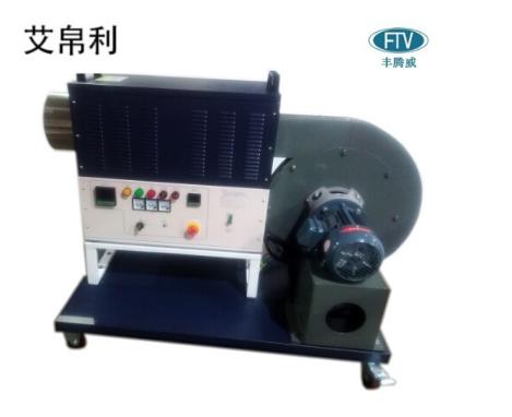 Máy bay A - Hi - Li - Feng vòng loại bạch công nghiệp máy nóng tiêu chuẩn lớn 50KW lò sấy khô làm nó