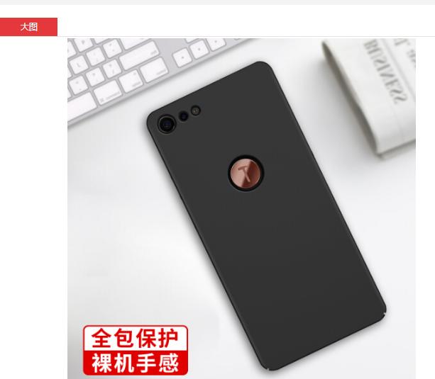 huawave Sóng điện thoại di động pro2 hoa quả vỏ bảo vệ bộ da có cả bảo vệ vỏ cứng màu đen.