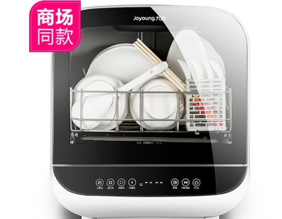 Joyoung Chín Yang (Joyoung) rửa bát X6 miễn cài đặt nhà máy rửa chén trắng thông minh tự động hoàn t