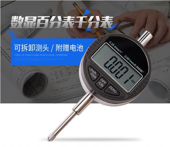 FLANK    Độ chính xác cao máy đo độ cao đồng hồ bách phân 0-12.7 25.4MM*0.001 nhắc đến loại máy đo đ