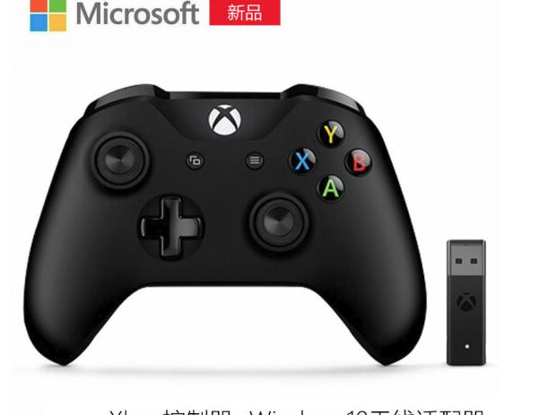 Microsoft (Microsoft) là trò chơi máy tính PC, Xbox 1 bị gục phím Bluetooth, trò chơi cầm Onex Xbox