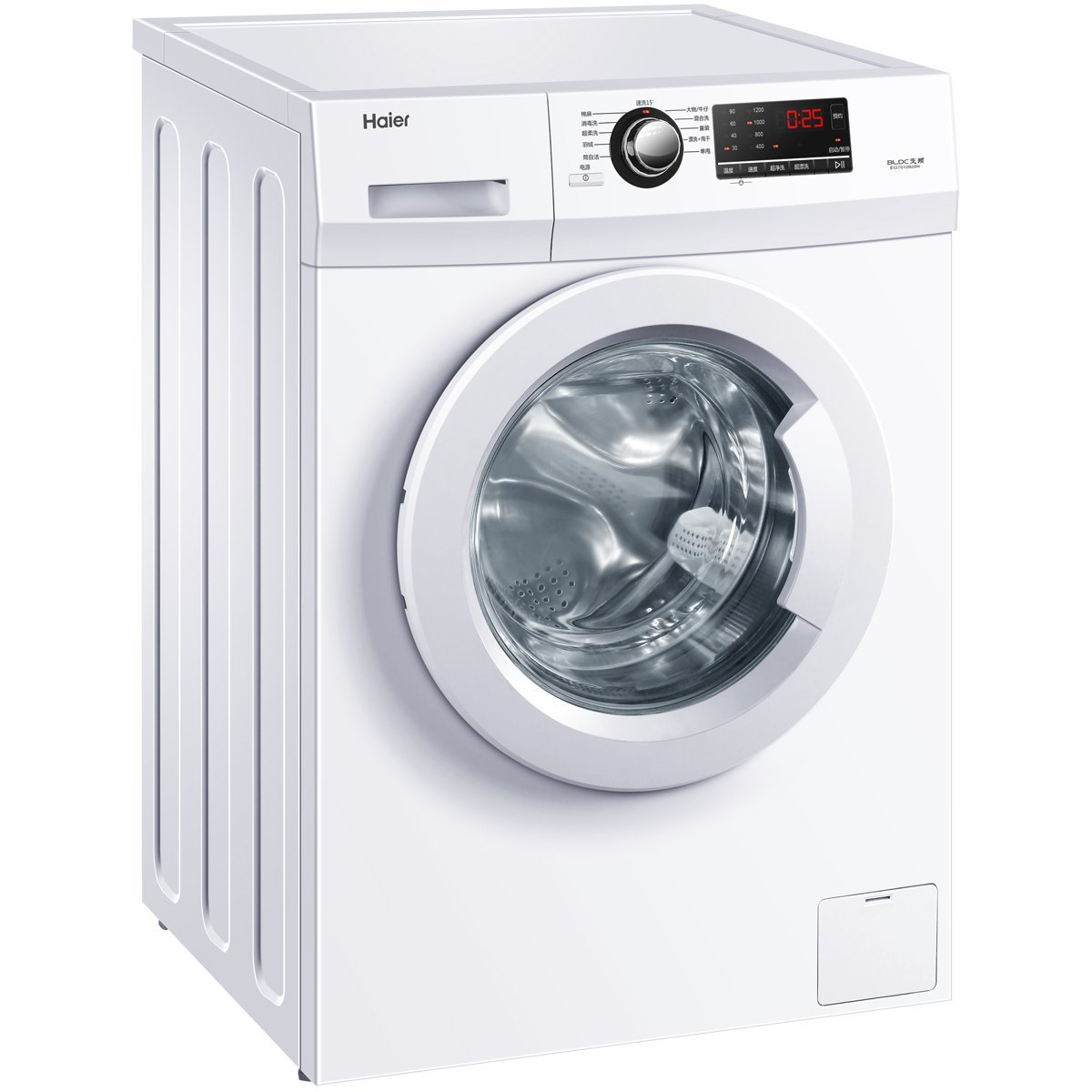 Haier Hale eg7012b29w Hale 7 kg thay đổi tần số, con lăn máy giặt
