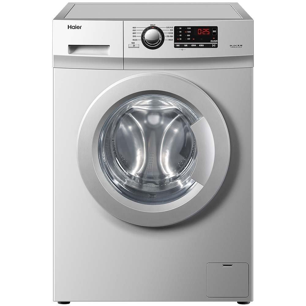 Haier Hale xqg80 Hale - b12616 8 kí tự động hoàn toàn thay đổi tần số, con lăn máy giặt một hẹn giặt