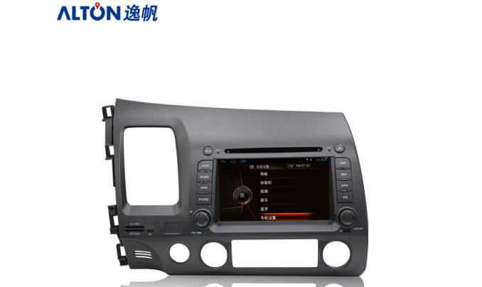 Tích hợp hệ thống điều khiển DVD Honda mới cạnh ray ấy trí XRV Ling cử CRV già Android màn hình lớn.