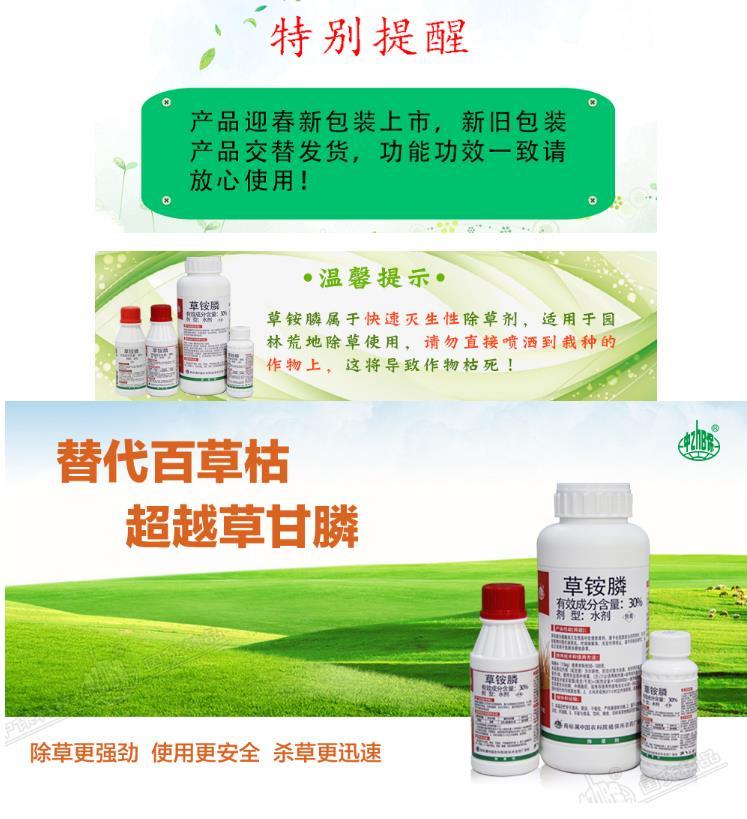 ZhB    Trung Bảo (ZhB) Trung bảo cao hàm lượng thuốc trừ sâu oa trữ đồ ăn cắp 339 / sinh thay thế nh