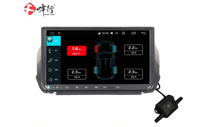 Tích hợp hệ thống điều khiển DVD Android tích hợp màn hình lớn đo áp suất lốp lốp áp lực bên ngoài..