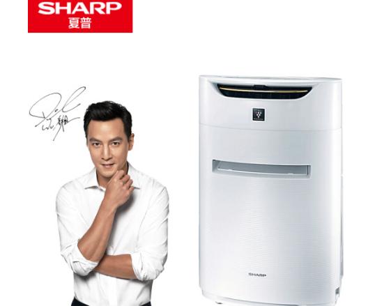 SHARP Sharpe (máy lọc không khí SHARP) KI-CE60-W trừ PM2.5 quét sạch lũ trùng ion formaldehyde