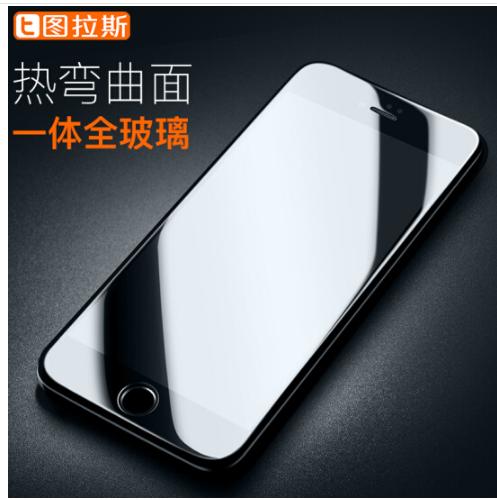 TORRAS  Apple 6s/7/8 thuỷ tinh công nghiệp phim iPhone7 Plus 6D toàn màn hình chống ánh