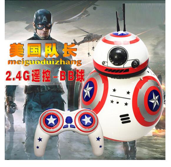 TongLi Đồng Trị (TongLi) ông giải đố Star Wars BB8 hạt điều khiển robot đồ chơi trẻ em bị đình chỉ t