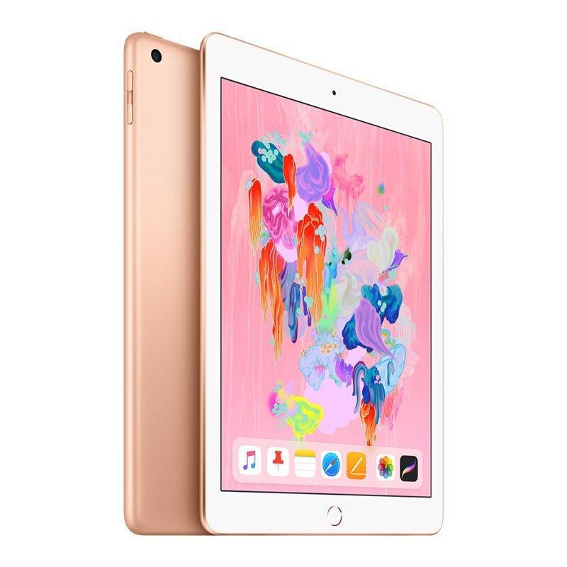 Phụ kiện máy tính bảng  [2018 mới] Apple iPad inch máy tính bảng 9.7 phiên bản WiFi 32GB màu vàng (A