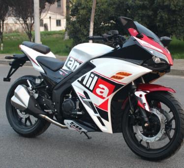 baodiao Chiếc xe mô tô lớn mới elegans máy hạng nặng xe đua đôi 150350400CC xi lanh nằm đua đường ch