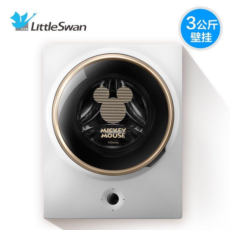 Littleswan Thiên Nga nhỏ TG30-DSN1 3 kg treo tường kiểu mẫu Baby Baby mini nhỏ máy giặt