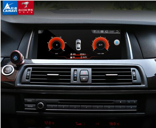 12 triệu Air Duệ BMW 3 cột 5, dòng 1 hệ thống 320 520 525li X1X3X5 cải trang Android màn hình lớn. M