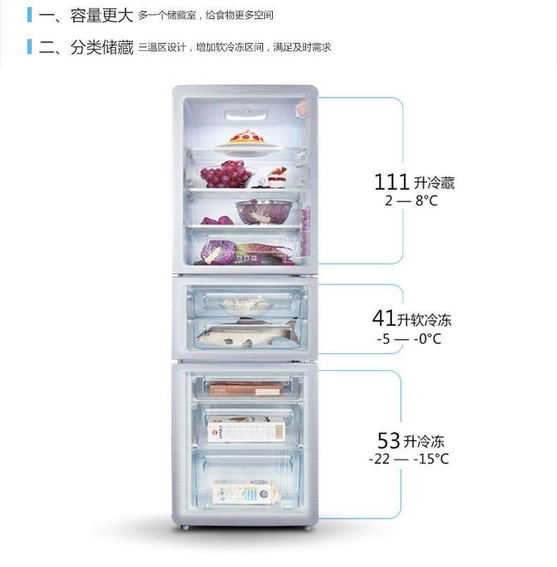TCL BCD-205TF1 205 tủ lạnh gia dụng nhỏ lên ba cửa tủ lạnh 3 mở cửa tủ lạnh tiết kiệm điện câm quốc