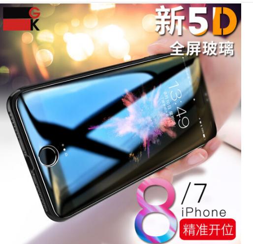 Miếng dán màn hình Bộ phim 8/7 táo thuỷ tinh công nghiệp iPhone8 cộng toàn màn hình điện thoại 5D R