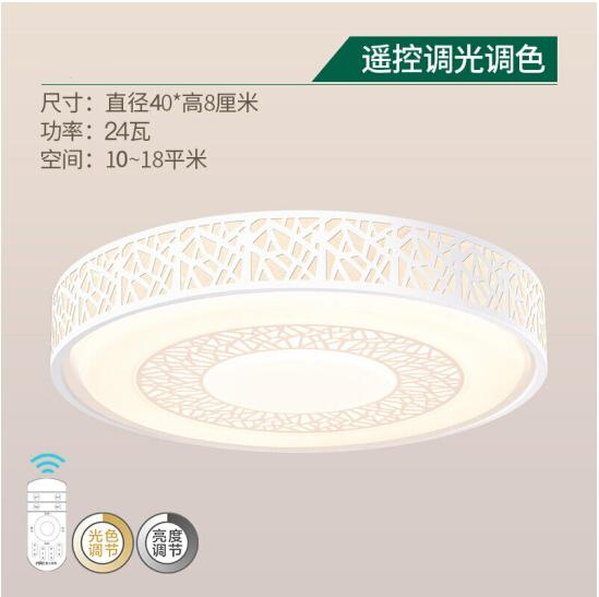 NVC Thiết bị điều chỉnh ánh sáng (NVC) ánh sáng đèn hướng dẫn ban công phòng ngủ LED hút tròn khi kh