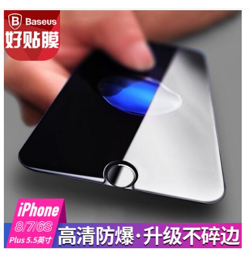 Baseus Lần Tư (Baseus) iPhone7/6S/6/8 Plus thuỷ tinh công nghiệp phim táo cả kính bảo vệ chống vỡ mà