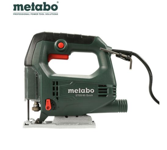 cưa [ Express] Merina Gestapo (Metabo) cong cưa STEB 65 Quick người thợ mộc thợ điện nhiều chức năng