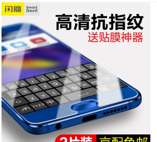SmartDevil Flash của Huawei 9 thuỷ tinh công nghiệp vinh hiển vinh hiển màng 9 nổ kính bảo vệ chống
