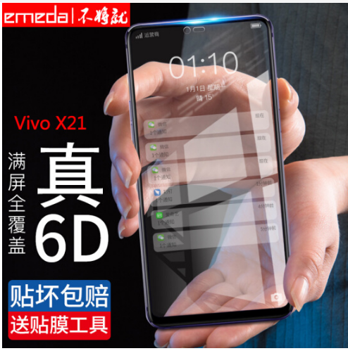 Miếng dán màn hình Dật VivoX21 màng bao phủ toàn màn hình điện thoại di động thuỷ tinh công nghiệp