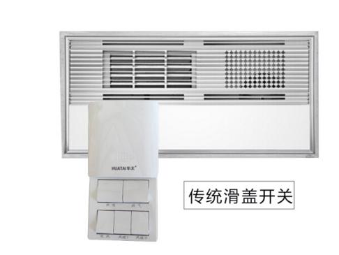 Gió máy tích hợp nhiều chức năng ba siêu dẫn LED đèn trong phòng vệ sinh nhúng cái lò sưởi trong nhà