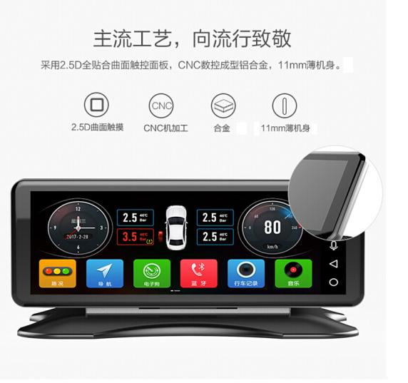 1 triệu Skywalker H80 control platform navigator recorder HDD electronic dog early-warning instrumen