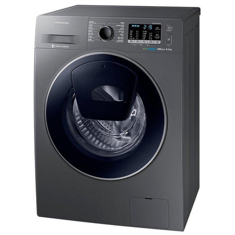 Samsung Samsung ww80k5210vx / SC 8 kg yên tâm làm trống máy giặt tự động hoàn toàn. xám.