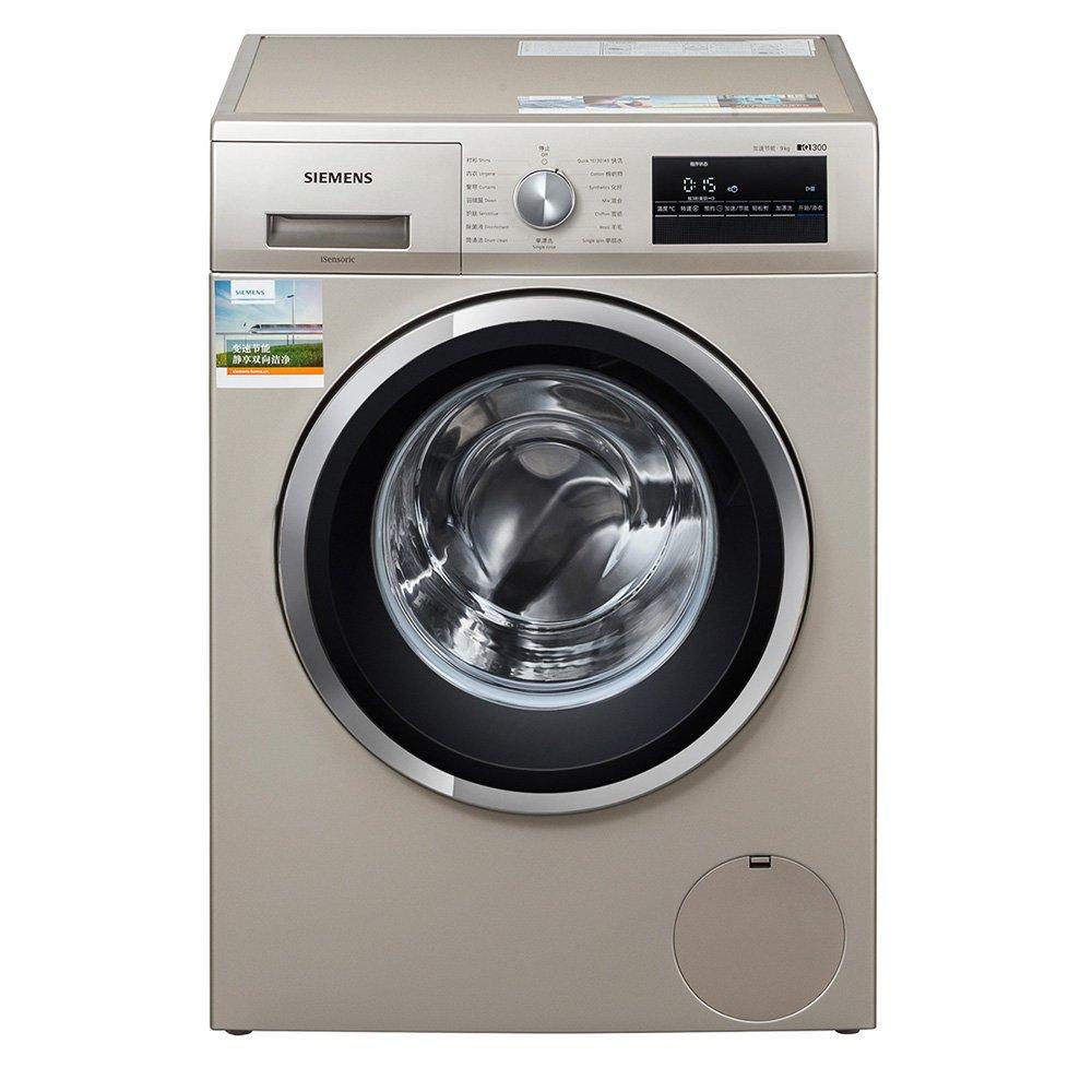 Siemens wm12p2699w 9 kg, con lăn máy giặt sa tanh ánh sáng bạc thay đổi tần số 1200 quay 3 chiều nếu