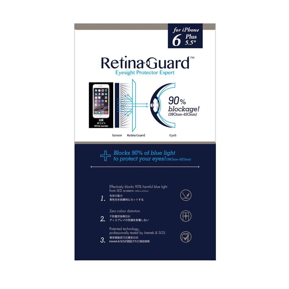 RetinaGuard coi như không iPhone6 Plus mắt lưới bảo vệ chống ánh xanh màng bảo vệ màn hình màn hình