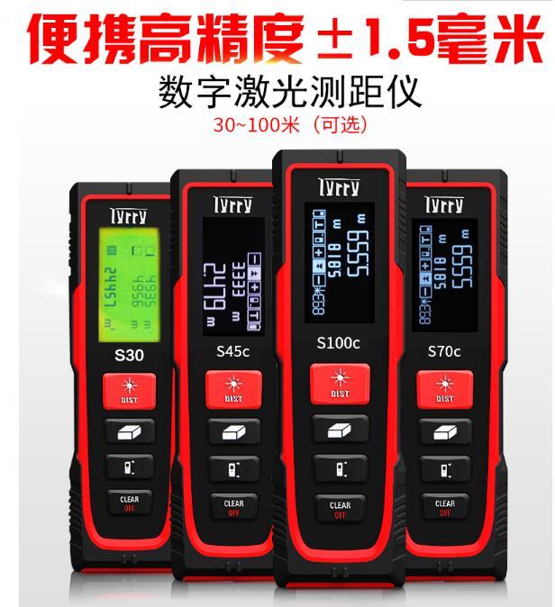 TYRRY rangefinder tia laser hồng ngoại với dụng cụ quang học điện tử khác nhau, S45C (dải cao 45 mét