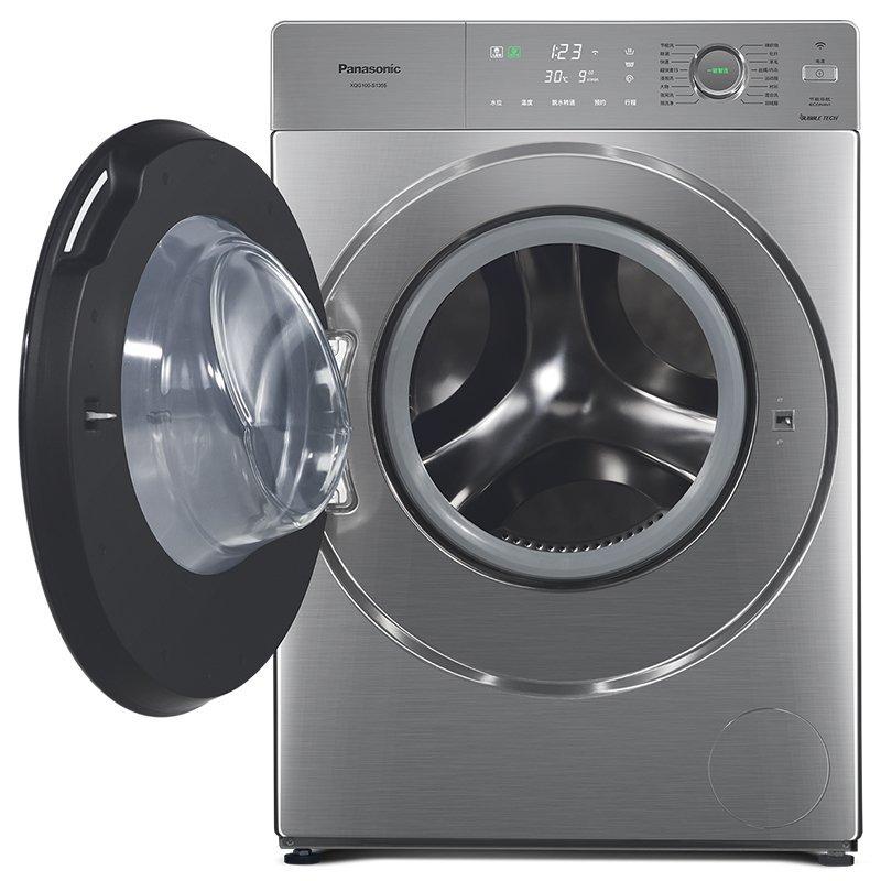 Panasonic 10 kg mang WIFi tự động hoàn toàn thay đổi tần số, con lăn máy giặt thông minh (nhà cung c