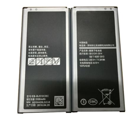 Pin điện thoại di động BRIM pin có thể áp dụng cho Samsung J5/J7 2016/ j5109/j7108/ j7109 Samsung J5