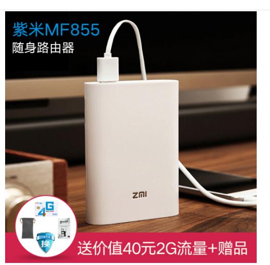 ZMI ZMI không dây 4G router di chuyển bên WiFi xe gắn MIFI Remy di chuyển dòng điện đưa MF855 (đưa