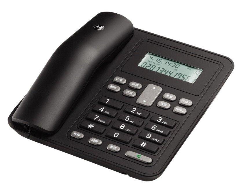 Motorola Motorola CT320C sửa có dây điện thoại / điện thoại gọi điện Hiển thị và lưu trữ miễn pin -