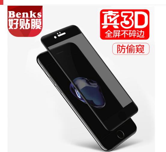 Benks Aubance Marcus (Benks) Apple iPhone8 Plus/7 Plus phòng nhìn trộm, thuỷ tinh công nghiệp không