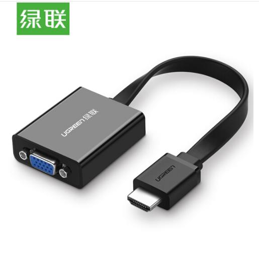 UGREEN  Liên minh xanh (UGREEN) HDMI quay VGA dây chuyển đổi đưa audio video độ nét cao đầu miệ