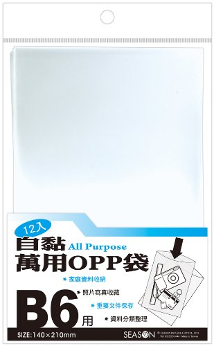 SEASON Đài Loan SA1506 OPP túi -B6 Seasons