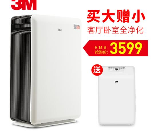 3M 3M máy lọc không khí gia dụng thông minh WiFi kjea4187-mc trừ formaldehyde KJEA4187-MC máy lọc ch