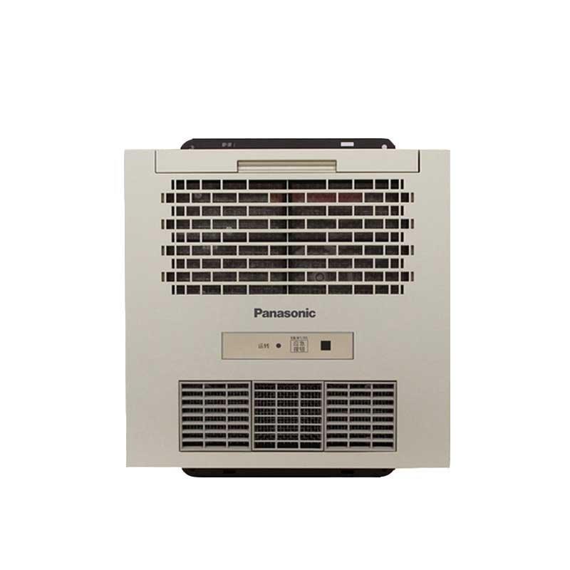 Panasonic Panasonic fv-rb16u1n 1650w tắm nước ấm thông gió điều hòa chức năng tích hợp nhiều loại gi