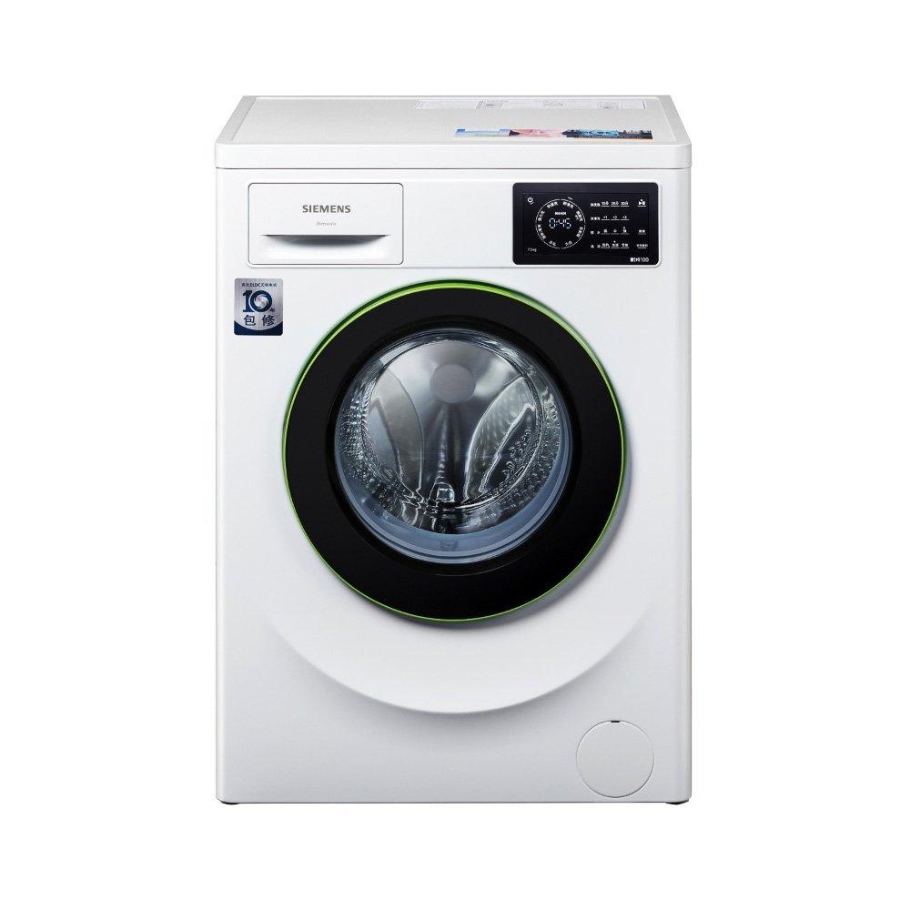 Siemens WM10L2600W 7.5 Kg, con lăn máy giặt thay đổi tần số động cơ hoàn toàn trắng đã dẫn tốc độ ti