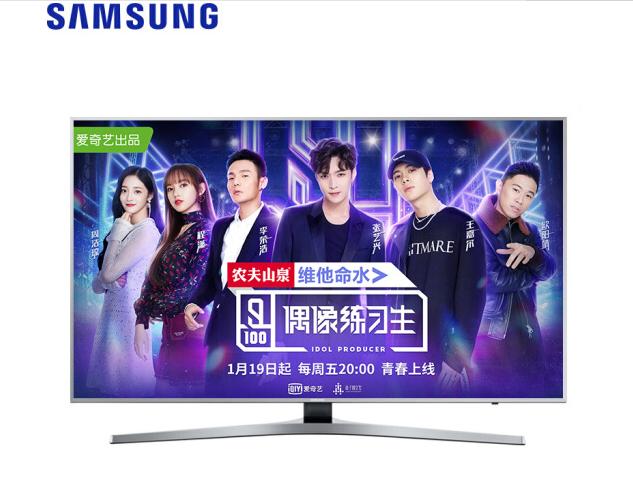 Samsung (SAMSUNG) UA65MUF40SJXXZ siêu độ nét cao 65 cm 4K Smart TV plasma HDRName phiến viền bạc.