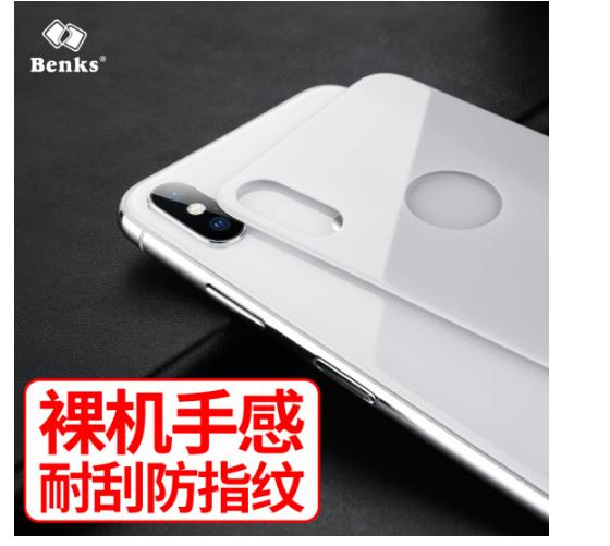 Benks Aubance Marcus (Benks) iPhoneX/10 thuỷ tinh công nghiệp 10/X màng lưng táo toàn toàn màn hình