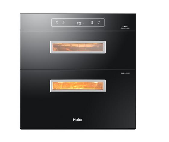 Haier Hale (Haier) 100 lít bằng sáng chế ánh sáng Thanh nhúng ZQD100F-E60S2 khử trùng.