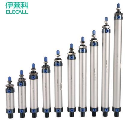 ELECALL MAL25 mini - xi - lanh phức động thức tiêu chuẩn khí nén xi - lanh nhôm nhỏ MAL25*50 lanh
